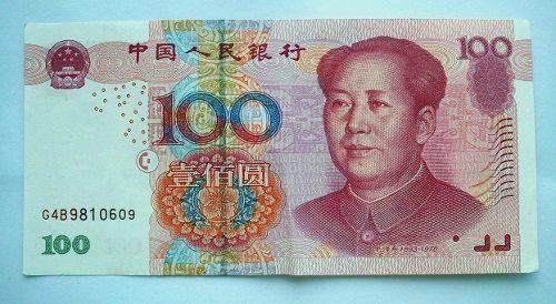 bankbiljet van 100 Chinese yuan, de Mao Zedong-kant