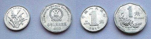 verschillende soorten 1 jiao munten