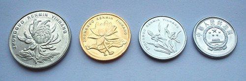 Chinese munten van 1 yuan, 5 jiao, 1 jiao en 1 fen op een rij
