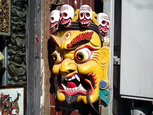 Masker te koop in Liulichang