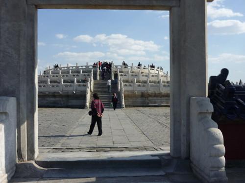 Ronde Heuvel Altaar, onderdeel van de Tempel van de Hemel in Beijing
