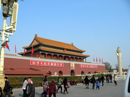 de Poort van de Hemelse Vrede in Beijing, China